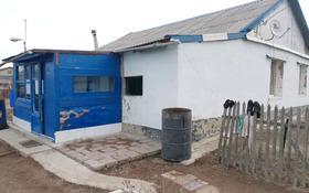 3-комнатный дом, 90 м², 10 сот., Железнодорожная улица 7 за 10.5 млн 〒 в Аксае