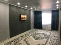 3-комнатная квартира, 87 м², 1/6 этаж помесячно