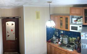 3-комнатная квартира, 62.1 м², 4/5 этаж, Пропескт Назарбаева 87 — Толстого за 18.5 млн 〒 в Павлодаре