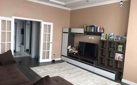 2-комнатная квартира, 70 м², 18/20 этаж, Сарыарка 5/1 за 35.5 млн 〒 в Нур-Султане (Астана), Сарыарка р-н