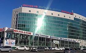 Бутик площадью 35 м², Амангельды Иманова 19 — Шокана Валиханова за 10 000 〒 в Нур-Султане (Астана), р-н Байконур