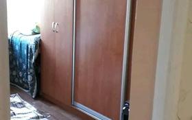 4-комнатный дом, 147 м², 3 сот., улица Керимбек 29 за 20 млн 〒 в Жалпаксае
