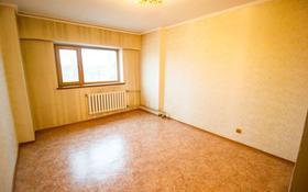 4-комнатная квартира, 100 м², 5/5 этаж, Толебаева — Алдабергенова за 19.5 млн 〒 в Талдыкоргане