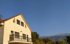 2-комнатный дом посуточно, 45 м², мкр Ремизовка, Мкр Ремизовка за 8 000 〒 в Алматы, Бостандыкский р-н