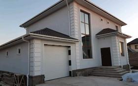 6-комнатный дом, 290 м², 10 сот., Енбекшилер 10 за 32 млн 〒 в