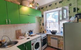 2-комнатная квартира, 44 м², 1/5 этаж, улица Есенберлина 5 за ~ 8.3 млн 〒 в Жезказгане