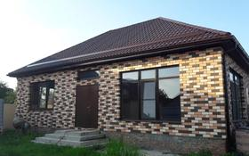 3-комнатный дом, 100 м², 5 сот., Беговая за 3 млн 〒 в Краснодаре
