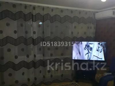 2-комнатная квартира, 54 м², 9/9 этаж, Утепова 2 за 11.5 млн 〒 в Усть-Каменогорске — фото 4