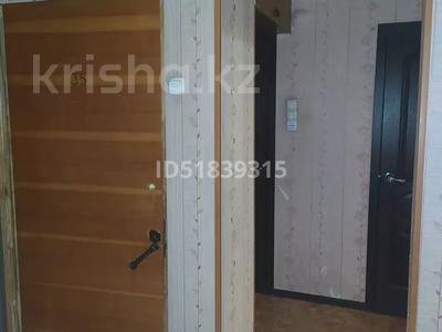 2-комнатная квартира, 54 м², 9/9 этаж, Утепова 2 за 11.5 млн 〒 в Усть-Каменогорске — фото 7
