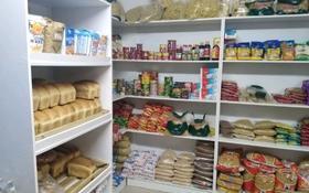 Магазин площадью 100 м², Коктал Алтынсарина 34 за 10 млн 〒 в Талдыкоргане