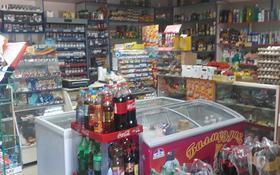 Магазин площадью 160 м², 8 Марта за 18 млн 〒 в Таразе