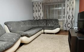 2-комнатная квартира, 45 м², 1/5 этаж посуточно, Пичугина 242 за 8 495 〒 в Караганде, Казыбек би р-н