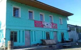 Завод 12 соток, Серебрянск за 15 млн 〒