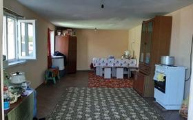 3-комнатный дом, 80 м², Высоковольтная 57/14 1 за 3.3 млн 〒 в Усть-Каменогорске