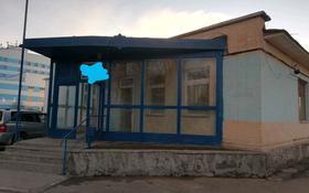 Офис площадью 600 м², Абая за 600 000 〒 в Усть-Каменогорске