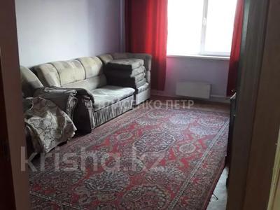 2-комнатная квартира, 55 м², 7/9 этаж, мкр Аксай-1А за 17.8 млн 〒 в Алматы, Ауэзовский р-н — фото 8
