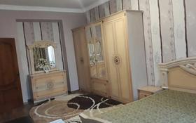 3-комнатная квартира, 80 м², 2/5 этаж посуточно, Независимости 46 за 16 000 〒 в Усть-Каменогорске