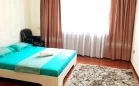 4-комнатная квартира, 170 м², 1/10 этаж посуточно, Микрорайон Самал-2 16Б — Снегина за 30 000 〒 в Алматы, Медеуский р-н