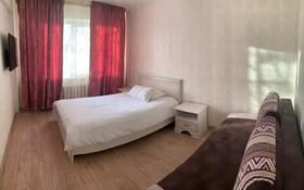 2-комнатная квартира, 50 м², 1/5 этаж посуточно, Фима Скаткова 151 — Букейхан за 12 000 〒 в