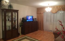 3-комнатная квартира, 90 м², 7/16 этаж помесячно, Мкр Самал 4 за 180 000 〒 в Нур-Султане (Астана), Сарыарка р-н