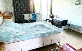 3-комнатная квартира, 84 м², 5/5 этаж, проспект Назарбаева — проспект Абая за 48 млн 〒 в Алматы, Медеуский р-н