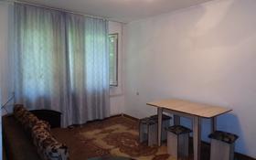 1-комнатная квартира, 33 м², 1/4 этаж помесячно, мкр №6 13 за 80 000 〒 в Алматы, Ауэзовский р-н