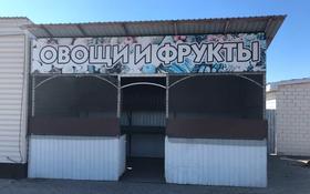 Киоск площадью 8 м², Республики 12 за 20 000 〒 в Косшы