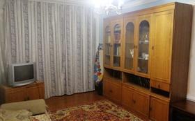 1-комнатная квартира, 36.6 м², 3/5 этаж, Авангард-4 5 за 12 млн 〒 в Атырау, Авангард-4