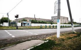 Промбаза 1.5 га, Целинная 2 за 50 млн 〒 в Булаеве