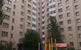 2-комнатная квартира, 75 м², 9/10 этаж, Рыскулбекова 16 — Кудайбердиулы за 20.8 млн 〒 в Нур-Султане (Астана), Алматы р-н