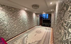 2-комнатная квартира, 43.6 м², 2/3 этаж, Ст.мангишлак за 5 млн 〒 в Мангышлаке