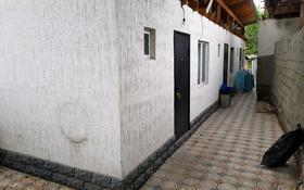 1-комнатный дом помесячно, 22 м², 1 сот., Карасу 25 — Шакарима за 80 000 〒 в Алматы, Алмалинский р-н