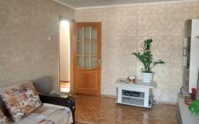 3-комнатная квартира, 59 м², 1/5 этаж, Янко 79 за 16.5 млн 〒 в Кокшетау