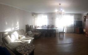 4-комнатная квартира, 109 м², 3/5 этаж, Кривогуза за 27.6 млн 〒 в Караганде, Казыбек би р-н