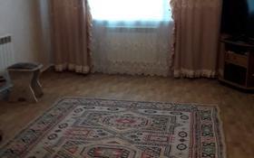 3-комнатный дом, 100 м², 6 сот., мкр. 4 за 10 млн 〒 в Уральске, мкр. 4