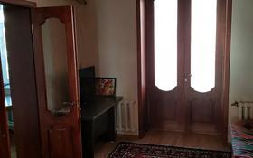 2-комнатная квартира, 45 м², 2/2 этаж, Таукехана за 17 млн 〒 в Шымкенте, Абайский р-н