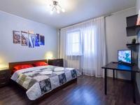 1-комнатная квартира, 40 м², 1/1 этаж посуточно