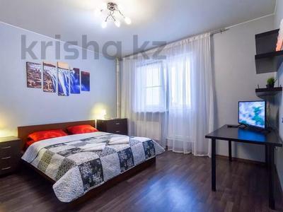 1-комнатная квартира, 40 м², 1/1 этаж посуточно, Есет батыра 95 за 5 000 〒 в Актобе