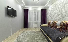1-комнатная квартира, 40 м², 5/5 этаж посуточно, 2-й километр 20 за 5 000 〒 в Уральске