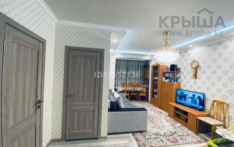 2-комнатная квартира, 48.9 м², 6/11 этаж, Барибаева 43 за 30.5 млн 〒 в Алматы, Медеуский р-н