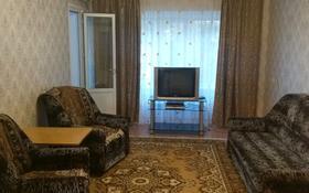 3-комнатная квартира, 70 м² помесячно, Спутник 1 за 80 000 〒 в Капчагае