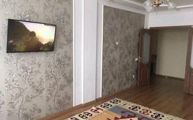 2-комнатная квартира, 60 м² помесячно, Туркестан 4 за 150 000 〒 в Нур-Султане (Астана)