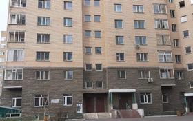 3-комнатная квартира, 85 м², 4/10 этаж, Павлова за 25.8 млн 〒 в Нур-Султане (Астана)