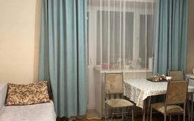 1-комнатная квартира, 36 м², 4/10 этаж, Тархана 17 — Жубанова за 13.3 млн 〒 в Нур-Султане (Астана), р-н Байконур