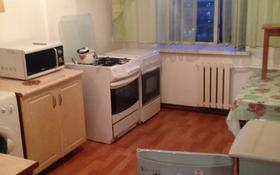2-комнатная квартира, 64 м², 5/5 этаж помесячно, Каратал 20 за 110 000 〒 в Талдыкоргане