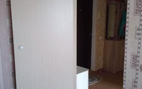 2-комнатная квартира, 72 м², 7/9 этаж, проспект Ильяса Есенберлина за 25 млн 〒 в Усть-Каменогорске
