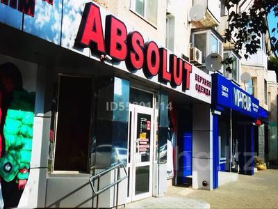 Магазин площадью 129 м², Алтынсарина 117 за 550 000 〒 в Костанае — фото 6
