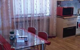 7-комнатный дом, 317 м², 10 сот., Ақын Сара за 63 млн 〒 в Талдыкоргане