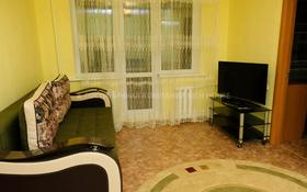 2-комнатная квартира, 45 м², 4/5 этаж посуточно, Ерубаева 33 за 8 995 〒 в Караганде, Казыбек би р-н