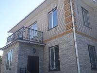 5-комнатный дом, 375 м², 6 сот.
